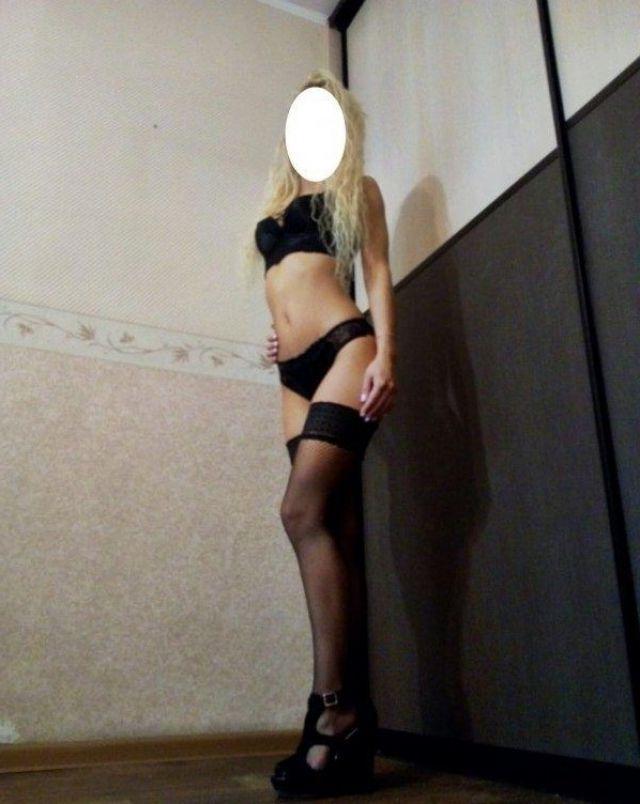 Индивидуалка Каролина, 31 год, метро Шипиловская