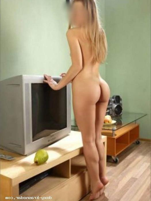 Проститутка Альбина, 43 года, метро Борисово