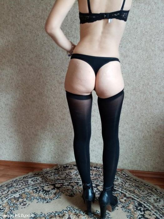 Проститутка Айсун, 44 года, метро Семёновская