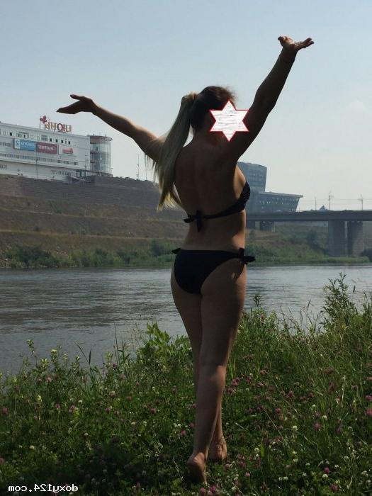 Проститутка Дарина, 41 год, метро Студенческая