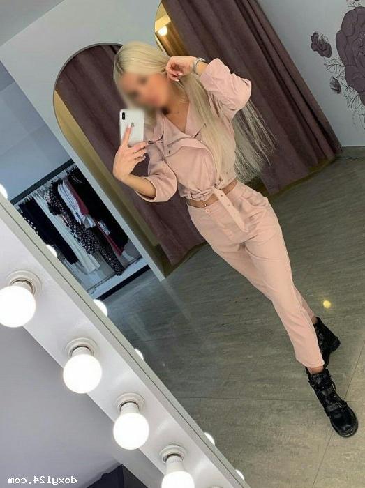 Проститутка Луиза транси, 21 год, метро Калужская