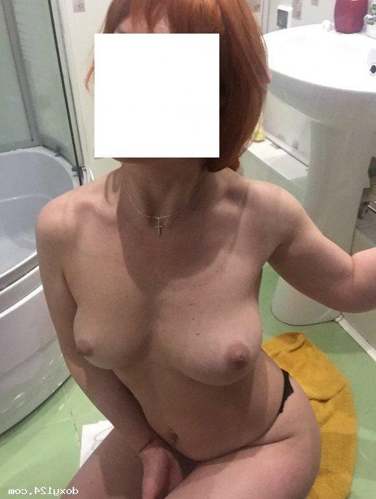 Путана Мармеладки, 26 лет, метро Каширская